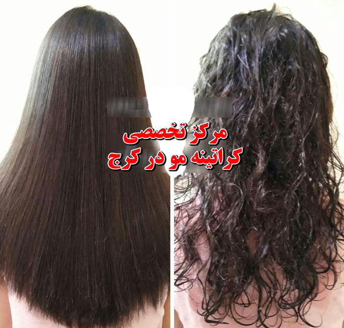 صافی زاپنیِ مو