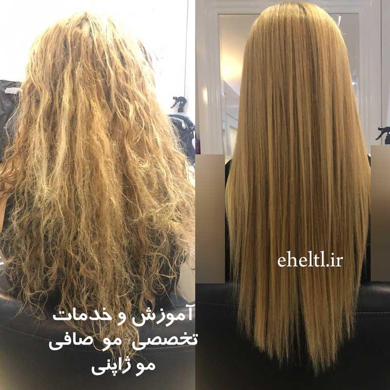 کراتینه مو زنانه - کراتینه مو قیمت - کراتینه موی سر