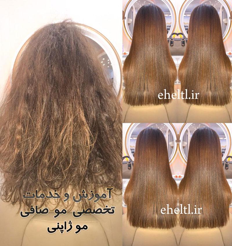 آرایشگاه کراتینه مو در تهران و صافی مو ژاپنی در تهران
