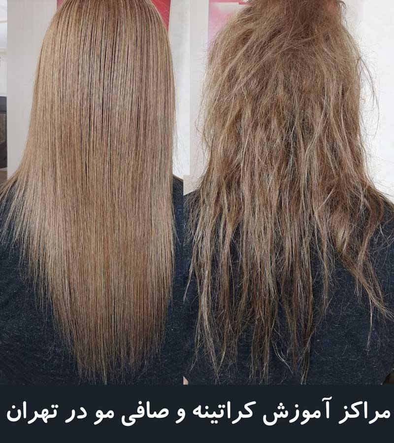 بوتاکس مو حرفه ای ، بوتاکس تخصصی مو ، آرایشگاه بوتاکس